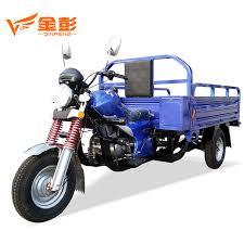 china motorized dump 3 three wheel