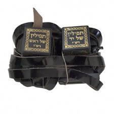 pair of tefilin dakkot peshutim mehudarim ashke version bar mitzvah gifts