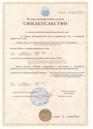 Документы ООО Техномикс  Скачать договор поставки запчастей Скачать договор поставки автомобилей