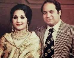 Image result for MARYAM NAWAZ daughter's wedding