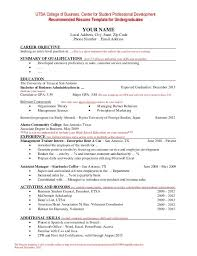 Resume Templates Best Fascinating Coursework On Resume Template Gorgeous Software Resume Template R