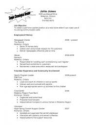 Resume Example Objective For Server Position Job Resta Sevte
