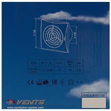 <b>Вентилятор</b> осевой <b>Вентс</b> 100 Quiet D100 мм 7.5 Вт в Москве ...
