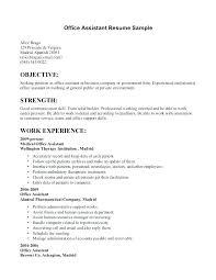 Resume Skill Words Unique Skill Words For Resume Skills List Job Application Form Print