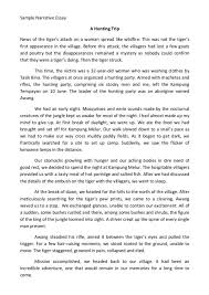 cover letter example of an narrative essay an example of narrative cover letter sample narrative essay samplenarrativeessay phpapp thumbnailexample of an narrative essay