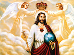 Lord Jesus Wallpapers Group (78+)