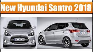 hyundai santro 2018 model. perfect santro new santro 2018 launch dateprice and features on hyundai model e
