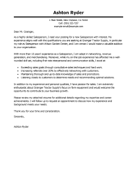 cover letter retail cover letter sample retail cover letter cover letter good retail cover letter good for teaching assistant property manager letterretail cover letter sample