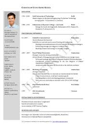 ... Format Of Resume 7 Free Curriculum Vitae Template Word Download CV  Template ...