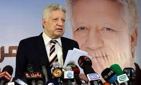 إيقاف مرتضى منصور لـ6 مباريات وتغريمه ماليا