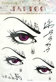 наклейки татуировки большие глаз