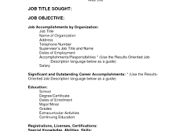 Bartender Resume Sample No Experience For Study Duties Photo