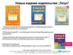 Презентация на тему Построение индивидуальной образовательной  55 Рабочая тетрадь 2 Контрольные работы