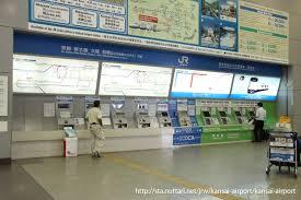 Bus Vending Machine Kyoto Amazing TMT Science Forum