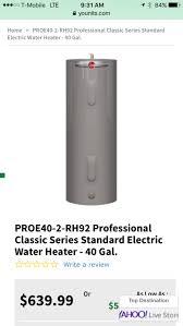Electric Water Heater 40 Gallon Rheem Classic Series Professional 40 Gallon Electric Water Heater