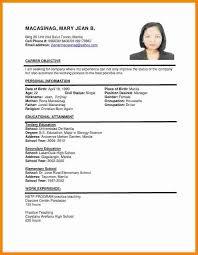 5 Cv Sample Philippines Theorynpractice