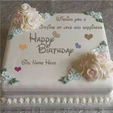 Happy Birthday Cakes Name Edit Online Colorfulbirthdaycakegq
