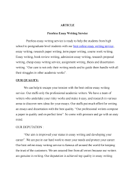 ideal community essay format
