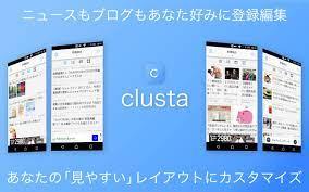 2 チャンネル ニュース
