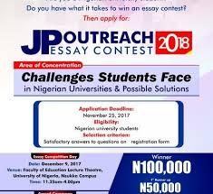jp outreach essay competition helen okpala s blog jp outreach essay competition 2018