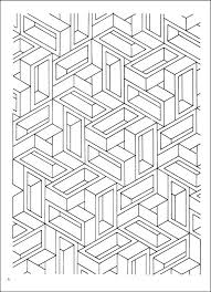 Small Picture Optical Illusions Coloring Pages optical illusions coloring pages