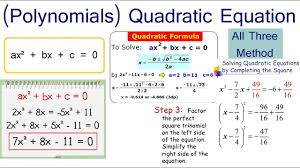 quadratic equation solve ch 3 polynomials class 10 maths rbse in hindi new syllabus