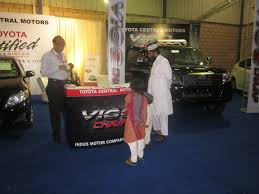 my karachi harmony expo center