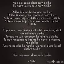 Top 100 Deep Sad Quotes In Urdu About Life Love Quotes