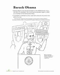 Small Picture Barack Obama 2012 Worksheet Educationcom