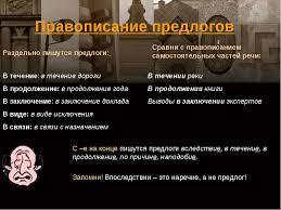 К Грамматический диктант по русскому языку 4 класс Школа и