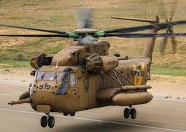 תוצאת תמונה עבור israel ch-53