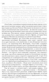 Первичный осмотр Манга и философия Мангавест Варианты перевода названий вы надеюсь уже оценили но вот на всякий случай ещё парочка так сказать контрольная кстати сразу видно что Комикс Арт к
