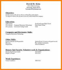 Resume With No Job Experiencehowtobuildagoodresumewithno Cool Resumes With No Work Experience