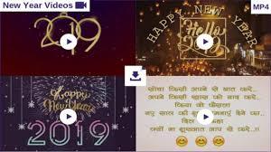whatsapp status videos 2021