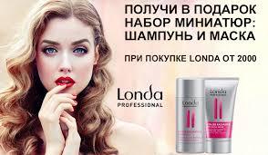 Купить Окислительная эмульсия 9%, 60 мл Londa Professional ...