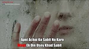 Most Heart Touching Broken Heart Quotes Poetry Collection Urdu Hindi 2018