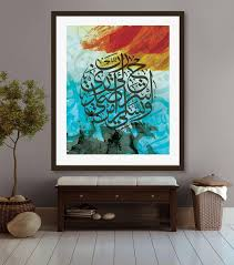 instant download abstract islamic calligraphy expand me my breast ease my task for me on islamic calligraphy wall art with instant download abstract islamic calligraphy expand me my breast