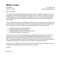 Firefighter Cover Letter Resume Samples Sample With No Experience
