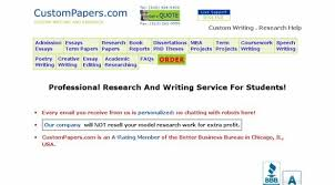 about america essay parents special