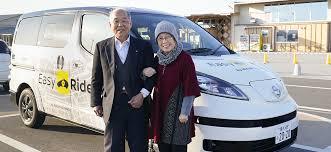 Nissan <b>Motor</b> Corporation Global Website