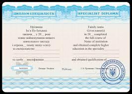 Москва диплом официальный сайт на русском для кого то государственный диплом 2016 года образец москва диплом официальный сайт на русском школа это приятное времяпрепровождение с друзьями