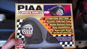 piaa sports horn install piaa sports horn install