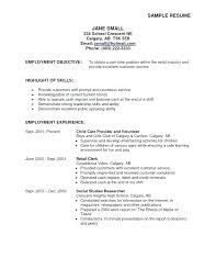 Cover Letter Interior Design Graphic Design Intern Resume Graphic Designer Description Unique