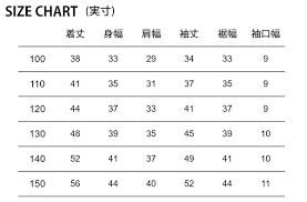 North Face Size Chart Junior