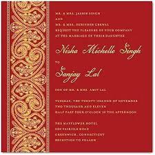 modern indian wedding invitations by studio on fire orgullolgbt