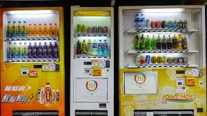 I Want To Purchase A Vending Machine Gorgeous Hong Kong Government Vending Machines To Ditch Small Water Bottles