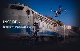 <b>Квадрокоптер DJI</b> Inspire 2 X5S премиум комплект + лицензия