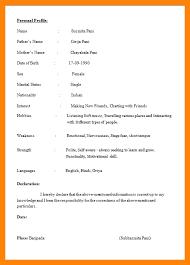 Resume Format Pdf Resume Template Ideas