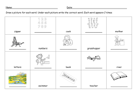 Jolly phonics sounds satpin ckehmrd goulfb sticking activity for preschool and kindergarten. Er Digraph Worksheet Teaching Resources