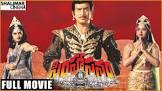 Amjad Khan Simhasanam Movie